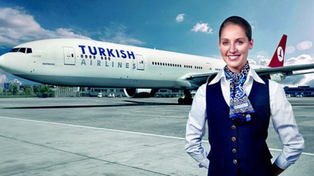 Акция от Turkish Airlines - авиабилеты из Москвы в Анкару по промо  тарифу